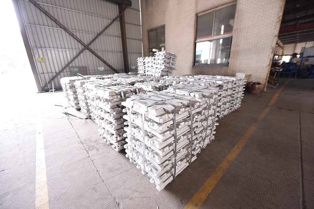 Aluminum-ingot-warehouse